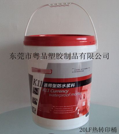 粤品5公斤水性涂料包装桶