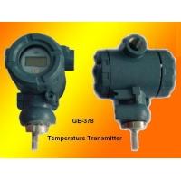 GE-378智能LCD显示型防爆温度变送器