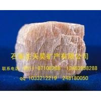 天昊厂家直销各种规格的长石粉 长石原矿