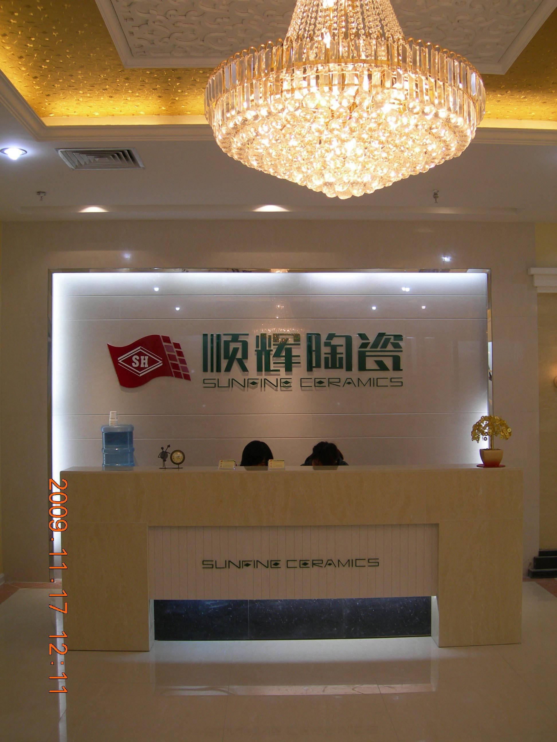 誠征天津市紅星美凱龍各店經銷商