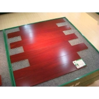 林牌香脂木豆实木复合地板