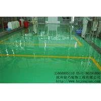 浙江俊巧环氧树脂地坪 杭州环氧地板漆 环氧树脂地板