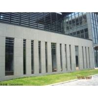 绿活建材绿活混凝土板美岩混凝土板清水混凝土板天花吊顶材料