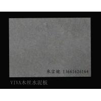 沙发背景墙装饰水泥板专卖店地面装修装潢材料木丝水泥板进口板