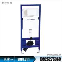 隐蔽式水箱  挂式马桶 挂墙式座便器 感应冲水 入墙水箱 同