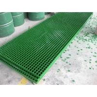 玻璃鋼蓋板/玻璃鋼溝蓋板
