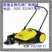 Karcher凯驰无动力手推式扫地机KM70/20(广州博励