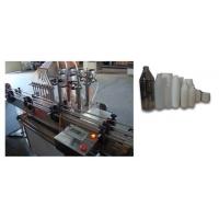 DS-FZ 肥皂液灌装机