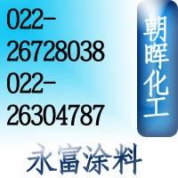 各类  丙烯酸聚氨酯漆