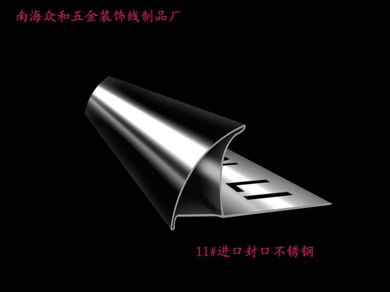 白钢/星光牌阳角线,CCTV 央视广告产品大品牌,黄金品质,中国驰名商标....
