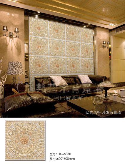 lb-6603欧式沙发背景墙