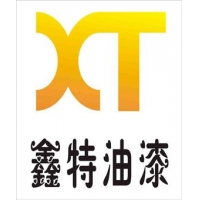郑州鑫特油漆厂