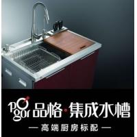 品格集成水槽-朱砂100003