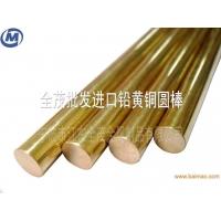 【進口高耐磨黃銅帶h59▲h59 耐蝕性黃銅板料】℅  黃銅