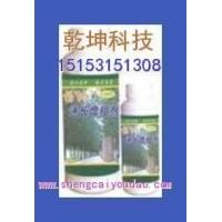 杨树增粗剂