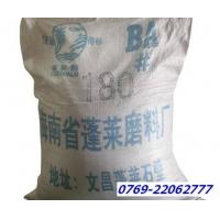 海南砂,研磨材料,抛光砂磨料