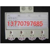 搶購磁性材料卡、熱銷磁性貨架標簽、磁性標簽廠家--13770