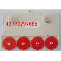 江苏磁性材料卡,双向磁性材料卡,磁性货架卡137707976
