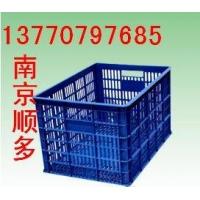 塑料周转筐.塑料零件盒,南京塑料箱--13770797685