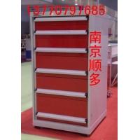 南京工具柜厂家--13770797685