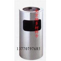 南京不锈纲垃圾箱,钢木结构,环卫垃圾桶热销 13770797