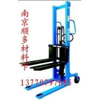 南京手推液压堆高机--13770797685
