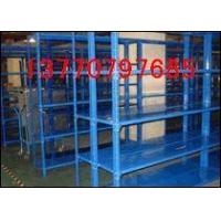 轻量型货架,角钢货架,仓库货架,磁性材料卡--1377079