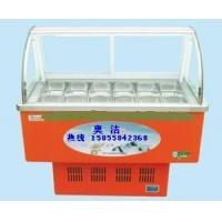 阜阳冰粥机