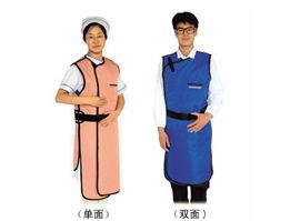 射線防護服-- 濟南浩達