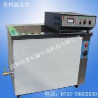 深圳模具超声波清洗机\东莞电解超声波清洗机