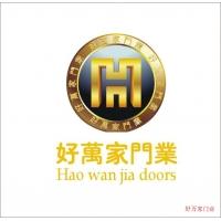 广东钢木门,佛山钢木门厂,好万家2012年盛大招商中