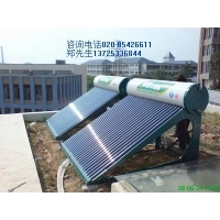 广州太阳能热水器 广州太阳能热水器销售中心 广州皇明 广州皇