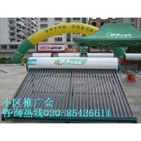 皇明太阳能冬冠系列 广州皇明太阳能 佛山皇明太阳能