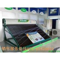 广州太阳能热水器 皇明太阳能广州销售公司 广州皇明服务中心