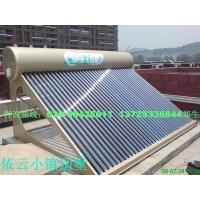 皇明太阳能热水器 广州皇明太阳能 广州皇明太阳能销售中心