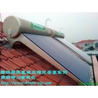 广州皇明经销商 佛山皇明太阳能经销商 皇明太阳能广东销售中心