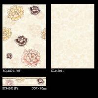 南京陶瓷-金科瓷片-KCA48011PY