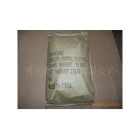 江苏常州EDTA螯合铜微量元素肥生产厂家