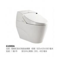 成都心意卫浴精品座便器-智能虹吸式电脑座便器-61000