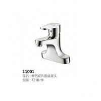 成都心意卫浴精品水龙头-11001
