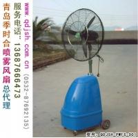 噴霧風扇JSH-PWFS-001