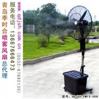 落地式喷雾降温风扇JSH-PWFS-008