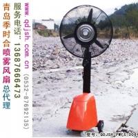 青岛喷雾降温风扇JSH-PWFS-006