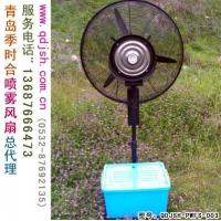 喷雾风扇JSH-PWFS-003