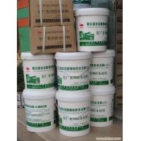 一级聚氨酯防水涂料地下室防水施工/上海浙江江苏/厂家供货
