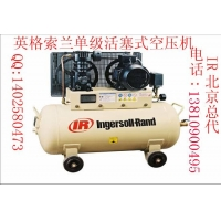 北京英格索兰空压机Nirvana永磁电机变频空压机