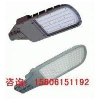 LED节能防爆道路照明灯