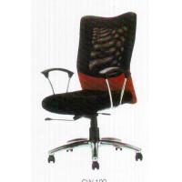 办公家具--职员椅