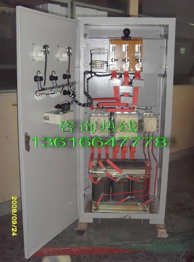 90kw电机自藕降压起动电路图