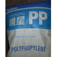PPR-RP2400-R200P原料